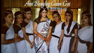 Ami Banglay gan gai Dance performance ByPinky Dance choreography , Canada_Calgary