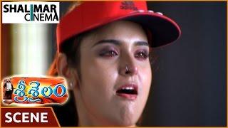 Srisailam Movie || Sajitha Introduction Scene || Srihari, Krishnam Raju, Sajitha || Shalimarcinema