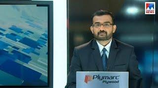 ഒരു മണി   വാർത്ത   1 P M News   News Anchor - James Punchal   September 22, 2018
