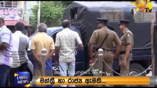 UNP and SLFP Clashes in public meetings