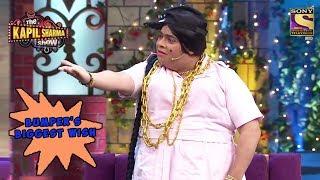 Bumper Wishes To Kill Kapil - The Kapil Sharma Show