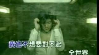 nicholas tse 謝霆鋒-你不會了解MV HQ