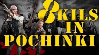 PUBG: 8 Kills in Pochinki!