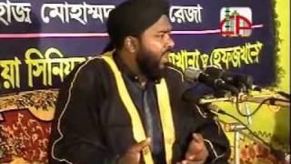 islami front bangladesh- Allama Hasan Reza Al-Qadri=07 - YouTube.flv