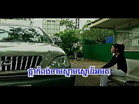 Phnom Penh Nek Kompong Cham