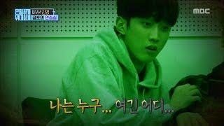 [Secretly Greatly] 은밀하게 위대하게 - Jinyoung lost his mind 20161211