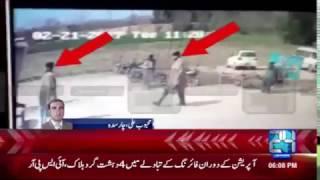 CCTV Footage of Charsadda Blast