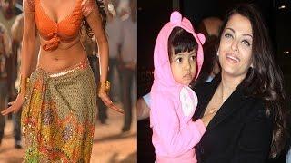 खुलासा: ये है ऐश्वर्या की छोटी बहन   Meet Kajal Aggarwal, Aishwarya Rai's Onscreen Younger Sister