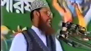 Bangla owaj