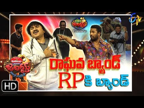 Jabardasth |  4th January 2018 | Full Episode | ETV Telugu