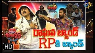 Jabardasth |  4th January 2018 | Full Episode | ETV Telugu