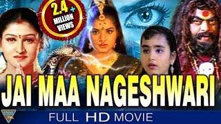 Jai Maa Naageshwari Hindi Dubbed Full Movie ||  Jakki, Ravi Chadran, Prema || Bollywood Full  Movies