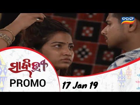 Xxx Mp4 Savitri 17 Jan 19 Promo Odia Serial TarangTV 3gp Sex