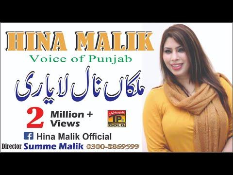 Xxx Mp4 Malikaan Nal Yari Hina Malik 3gp Sex