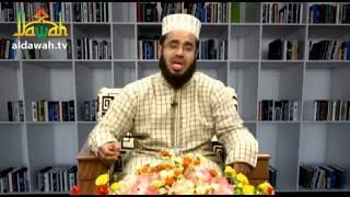 ADORSHO JIBON 3 । আদর্শ জীবন । Mahfujur Rahman Dinajpuri | মাহফুজুর রহমান দিনাজপুরি | TV Program