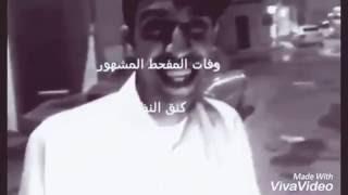 {كلام مهم جدا}..❗️🚫عن كنق النظيم ابو شتيوي لازم الجميع يعرف اسمع الكلام قبل مشاهدة مقاطع الحادث 🚫
