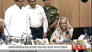 HPM Sheikh Hasina launches messaging app 'Alapon' for govt. officials