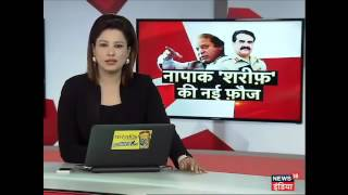 Indian media crying...general Rahel Sharif appointed islamic military alliance chife ...