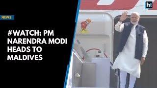 #Watch: PMNarendra Modi heads to Maldives