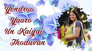 Yendro Yaaru Un Kaiyai Thoduvan 💕| Anbulla Sandhya 💞| Sad Love Status 💔| HeartBeatz❤