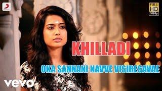 Khilladi - Oka Sannani Navve Visiresavae Telugu Lyric | Vishal