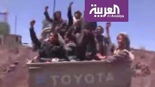 """الحوثيون يحتفلون باحتلال صنعاء.. واليمنيون يسمونها """"ذكرى النكبة"""""""