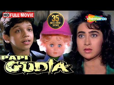 Xxx Mp4 Papi Gudia HD Karishma Kapoor Avinash Wadhawan Shakti Kapoor 90 S Hit With Eng Subtitles 3gp Sex