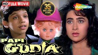 Papi Gudia {HD} - Avinash Wadhawan | Karishma Kapoor | Shakti Kapoor 90's Hit - (With Eng Subtitles)
