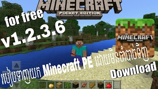 How to download Minecraft pocket edition/Android for free/mod/khmer-Bo Gamer