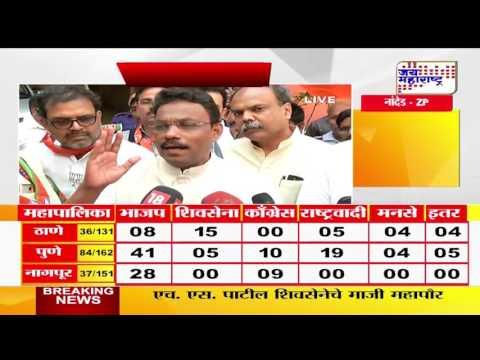 Kaul Maharashtracha SEG 15