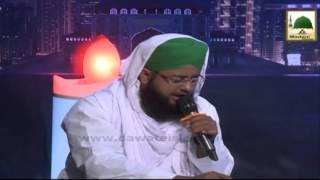 Kalam Sad e Peer Di Har Dam Kher Hove -  Furqan Attari