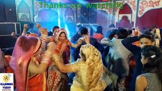 शादी डांस 🎈बारात - DANCE