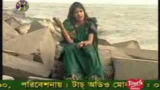 Tumi Amar Prem Baganer Phul  Bangladesh Chittagong Region Folk Song