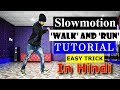 How to do the Slow Motion Walk and Run Tutorial in Hindi step by step | Ajay Poptron | Dehradun