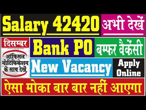 Xxx Mp4 Today Bank PO Jobs 2019 Salary 42000 Latest Govt Jobs Sarkari Result 3gp Sex