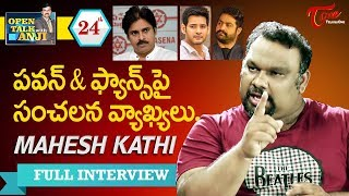 Kathi Mahesh Exclusive Interview | Open Talk with Anji | #24 | Telugu Interviews