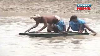 People Suffer As There Is No Road Connectivity To Village In Balasore