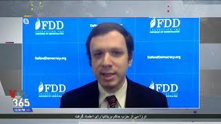 توضیح تحلیلگر بنیاد دفاع از دموکراسی درباره دو قطعنامه شورای امنیت درباره برنامه موشکی ایران