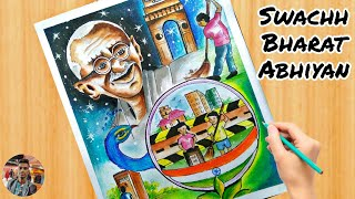 """How to draw painting on the topic """"swachh Bharat Abhiyan""""step by step for competition..."""