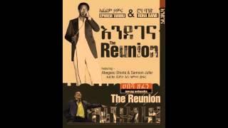 New Ethiopian Music Ephrem Tamiru  Godanaye The Reunion 2015 HD 640x360 1