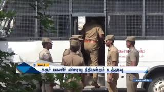 Cops arrest man for sexually harassing school girl at Karur | News7 Tamil