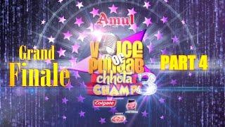 GRAND FINALE | Voice of Punjab Chhota Champ 3 | Part 4 of 4 | PTC Punjabi