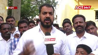 MLA Anil Kumar Yadav Visited Bodigadi hota || ACT24x7HDNews