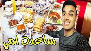 شاهد كيف يمر يومي في رمضان