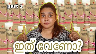 Elements Multi Action Fairness cream review in Malayalam|sneha