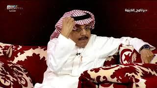 عبدالعزيز شرقي - مدرب الناشئين بداية ضياع الكرة السعودية #برنامج_الخيمة