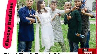 Bangla Funny Video 2017   পহেলা বৈশাখ ( Pohela Boishakh)