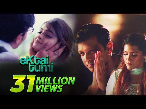 Ektai Tumi | একটাই তুমি | Tahsan | Puja | Sharlina | Sajid Sarker | Bangla new song 2018