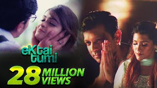 Ektai Tumi | একটাই তুমি | Tahsan | Puja | Sharlina | Sajid Sarker | Bangla new song 2018