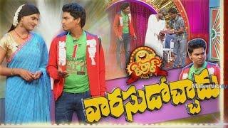 Varasudochhadu  || Kirrak Comedy Show -79 |  Jabardasth Katharnak Kartheek | Durgarao